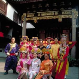 china travel yuan garden