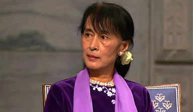 Travel Myanmar Leader Aung San Suu Kyi